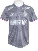 Camisa Jogo 3 Bahia Penalty 2015 Cinza N10