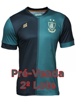 Camisa 1 <b>Feminina</b> América MG Sparta 2020/21