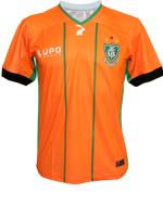 Camisa Jogo 3 América MG Lupo 2016 Laranja S/N