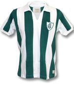Camisa Retr� Am�rica Mineiro 1957 Listrada