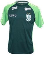 Camisa Treino América MG Lupo 2018