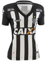 Camisa Feminina Jogo 1 Atlético MG 2018 Topper S/N