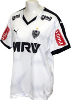 Camisa Feminina Atl�tico MG 2015 Puma Branca
