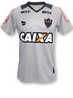 Camisa Goleiro Atlético MG 2016 Inf Dryworld Cinza