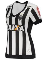 Camisa Feminina 1 Atlético MG 2017 Topper Listrada