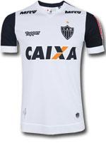 Camisa Juvenil Atlético MG 2017 Topper S/N Branca