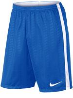 Calção Nike Academy Jacquard Azul
