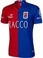 Camisa Jogo 1 Paraná Clube 2016 Topper Verm e Azul