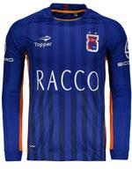 Camisa de Goleiro Paraná Topper Azul