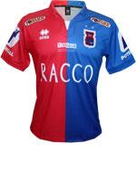 Camisa Jogo 1 Paraná Clube 2015 Errea Verm e Azul