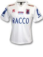 Camisa Jogo 2 Paraná Clube 2015 Errea Branca