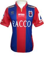 Camisa Jogo 3 Paran� Clube 2015 Errea Listrada