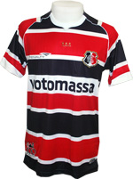 Camisa Jogo 1 Santa Cruz Penalty 2014 Listrada