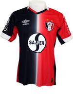 Camisa de Jogo 3 Joinville 2015 Umbro