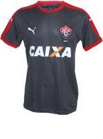 Camisa Goleiro Vitória 2016 Puma Chumbo